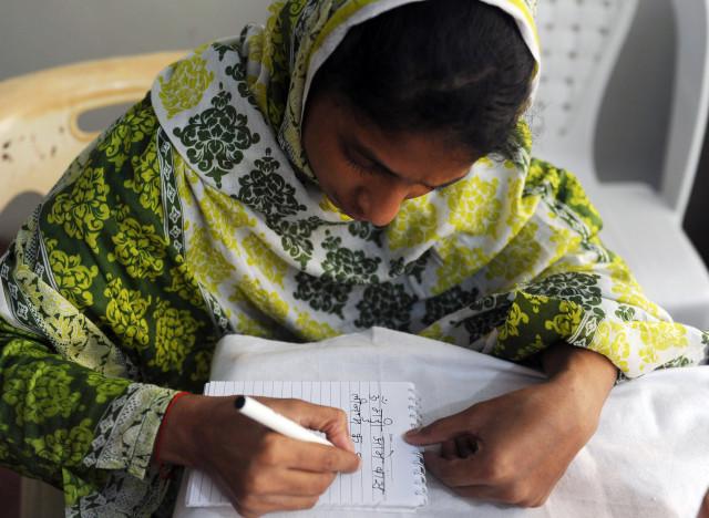 geeta pakistan