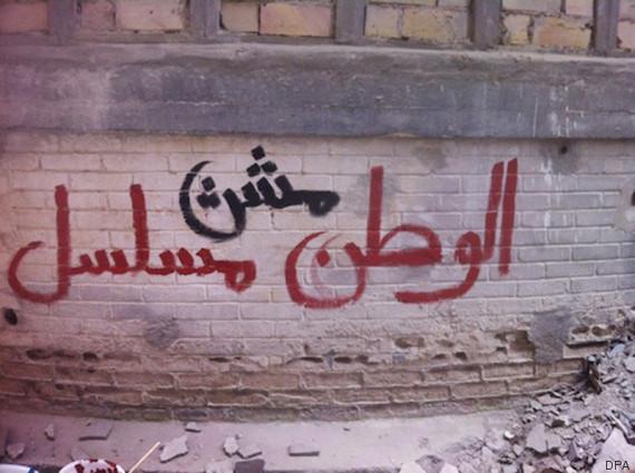 homeland grafitti