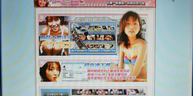 Ερασιτέχνης Ασίας γυναίκα πορνό
