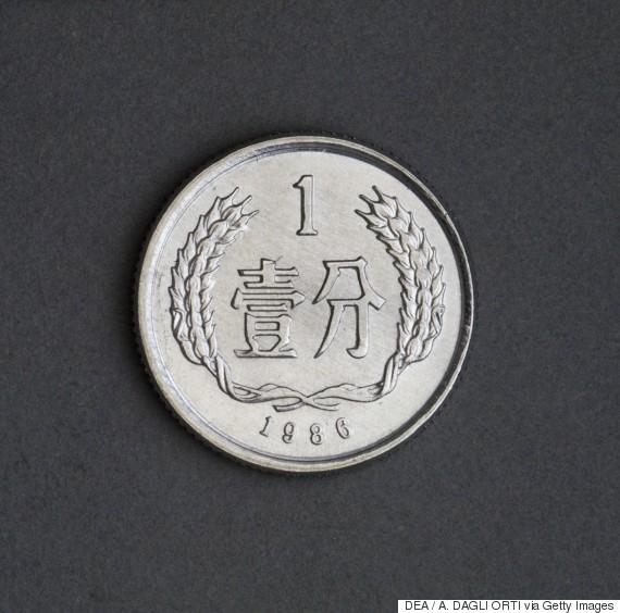 one jiao coin