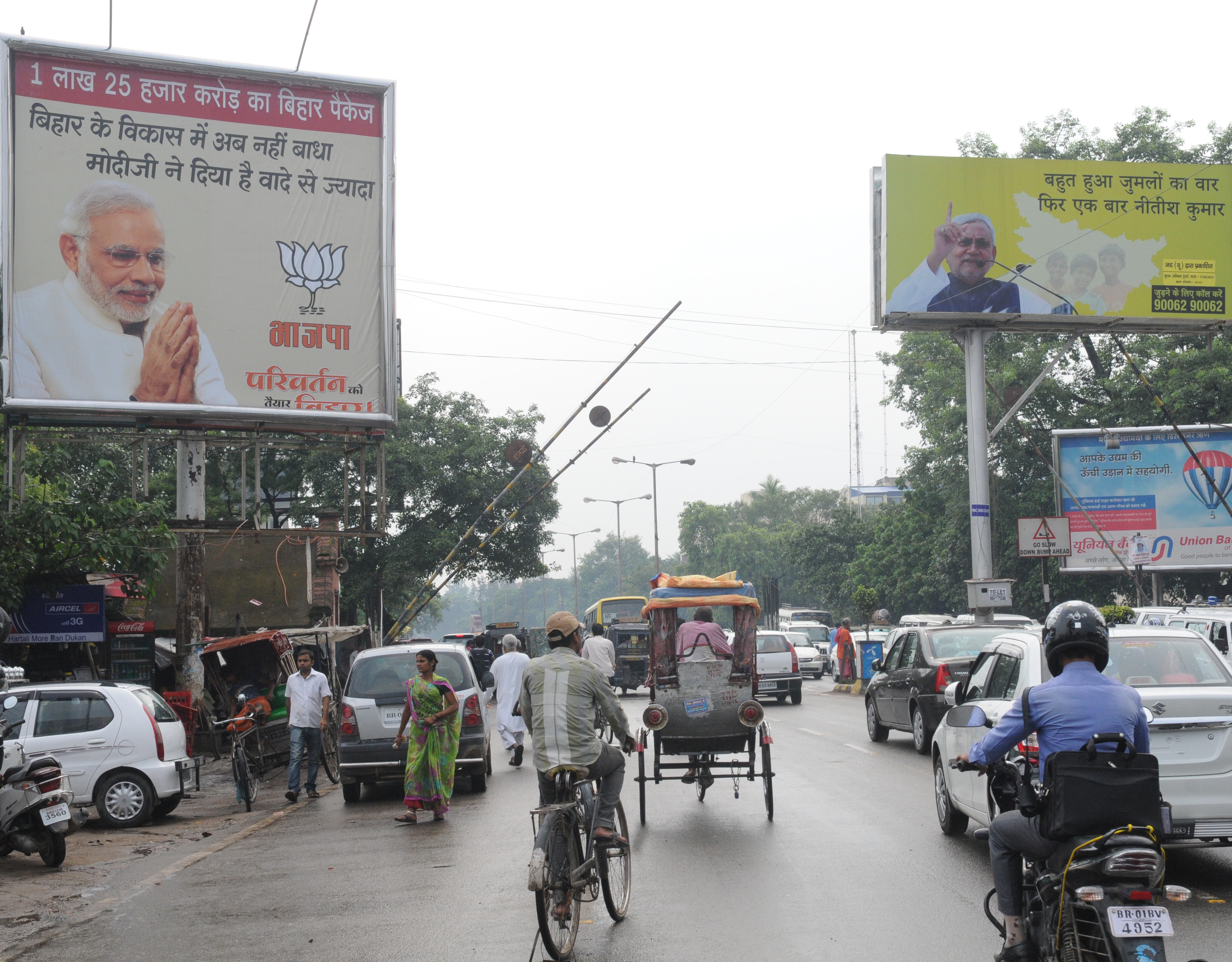 bihar election campaign
