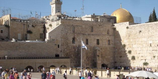 Unesco: La revendication du Maroc et d'autres pays arabes sur le Mur des Lamentations est tombée à l'eau