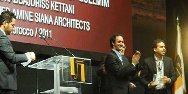Les architectes Driss Kettani, Saad El Kabbaj et Mohamed Amine Siana lauréats de l'Archmarathon Awards 2015