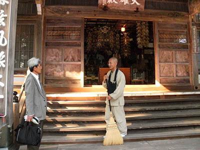 doukei temple