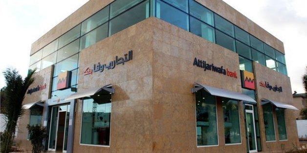 Des banques marocaines dans top 10 africain
