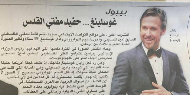 Ryan Gosling, petit-fils du mufti de Jerusalem? Quand El Manchar piège Assabah