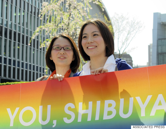 japan samesex