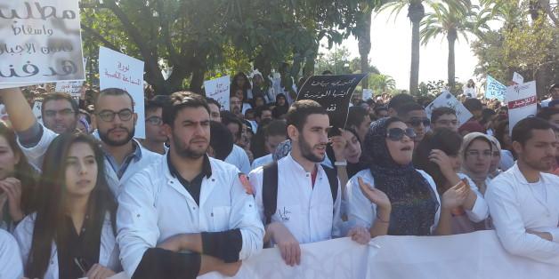 Photo de la deuxième marche nationale des étudiants en médecine