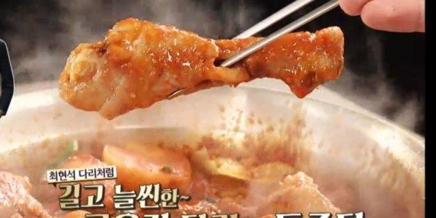 수요미식회가 추천한 닭볶음탕 베스트 3(영상)