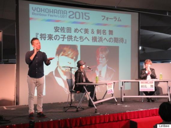 安佐田めぐ美さんと剣名舞さんによるフォーラム「将来の子供たちへ 横浜の期待」