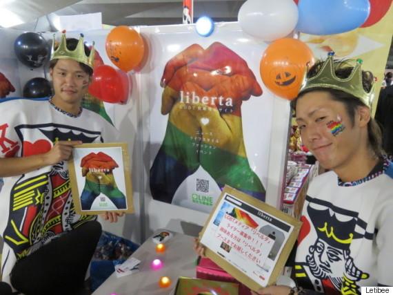 """新たなLGBT情報発信サイト""""liberta""""のブースではハワイ旅行や商品券が当たる抽選会を開催"""