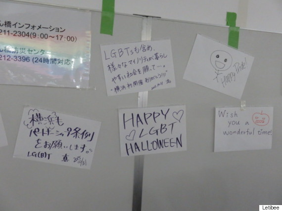 messages from lgbt