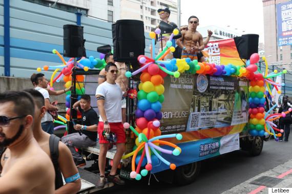 taiwan lgbt pride parade car