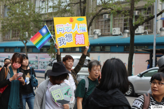 taiwan lgbt pride placard