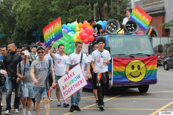 taiwan lgbt pride tokyo rainbow pride
