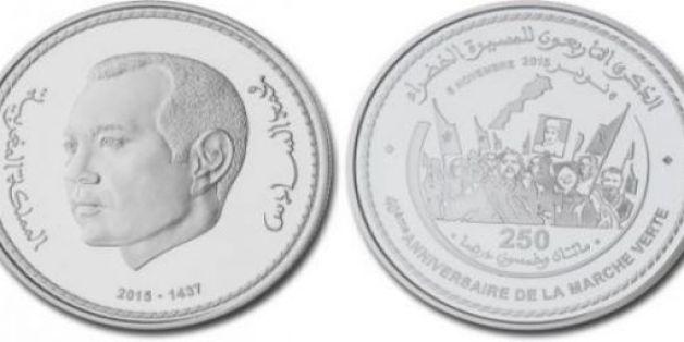 Des pièces de 250 dirhams commémorant la marche verte