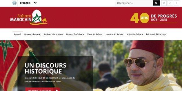 Ce qu'il faut savoir sur le portail national sur le Sahara