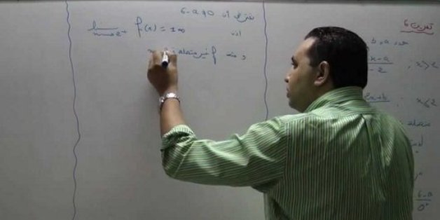 Lycée: Les maths désormais enseignées en français dans certaines filières