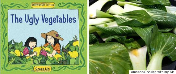 ugly vegetables