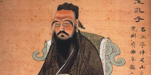 Un portrait de Confucius découvert par des archéologues chinois.