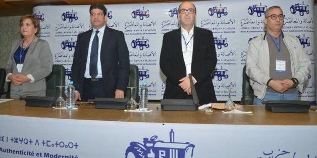 Milouda Hazib, Mustapha Bakkoury, Hakim Benchamach et Aziz Benazzouz du PAM, Rabat, novembre 2015