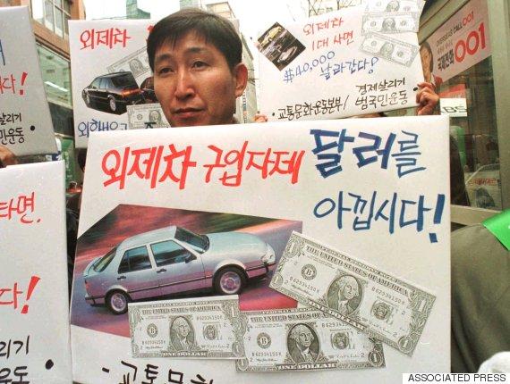 korea imf