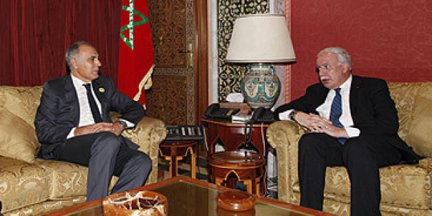 Commission de coopération entre les gouvernements marocain et palestinien
