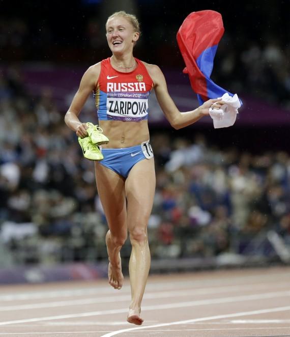 yulia zaripova