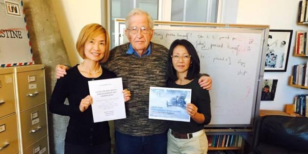 왼쪽부터 시몬 천 하버드대 한국학연구소 연구원, 노엄 촘스키 매사추세츠공과대학(MIT) 명예교수, 여성평화운동가 크리스틴 안