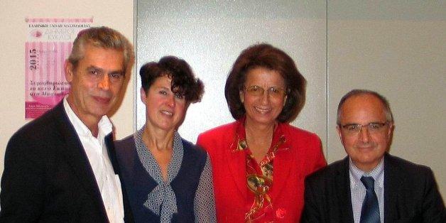 Από αριστερά: Βασίλης Γεωργούντζος, Donata Lerda, Λυδία Ιωαννίδου-Μουζάκα, Χρήστος Λιονής