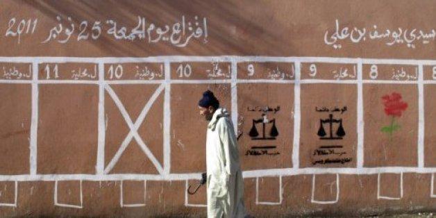 Législatives 2016: Vous avez jusqu'au 31 décembre pour vous inscrire sur les listes électorales