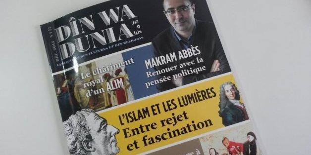 """""""Dîn wa Dunia"""": Les passionnés des religions ont leur magazine"""