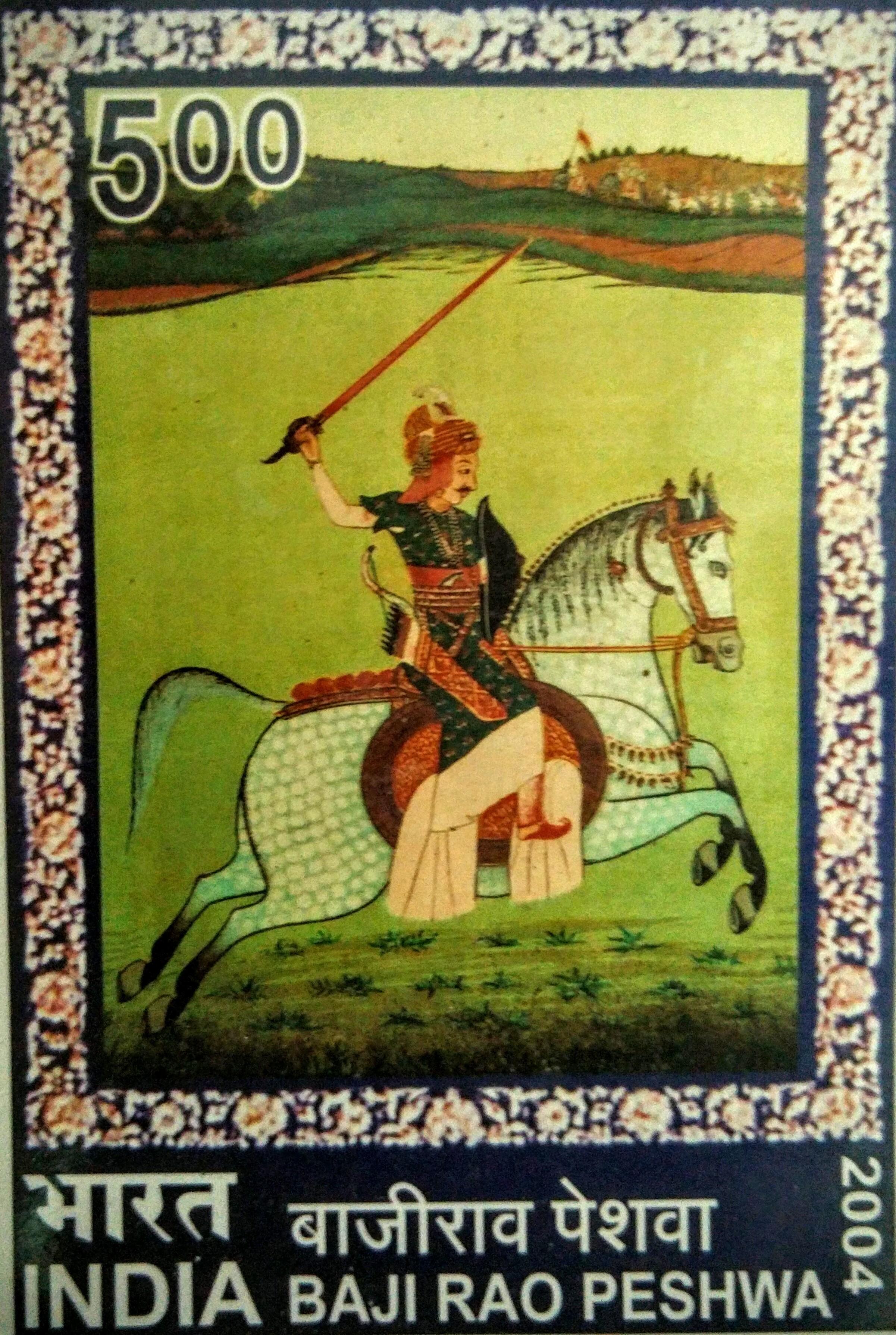 bajirao peshwa stamp