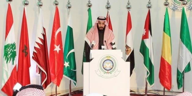 Photo de la l'Agence de presse saoudienne montrant le ministre saoudien de la Défense Mohammed ben Salman lors de l'annonce d'une coalition antiterroriste, le 14 décembre 2015 à Ryad