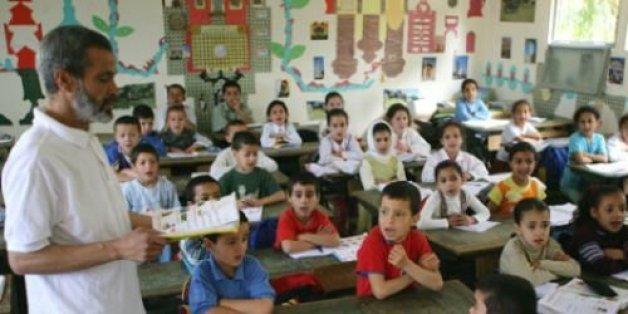 Les écoles marocaines à l'heure de l'écologie