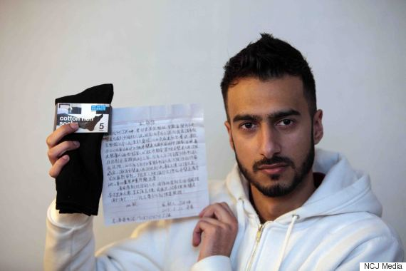 Man Finds Chinese Torture Victims Desperate Letter In Primark Socks