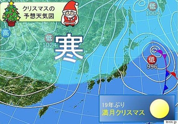 tenki jp