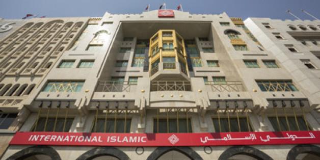 CIH s'allie à la Qatar International Islamic Bank (QIIB) pour la création d'une banque islamique au Maroc