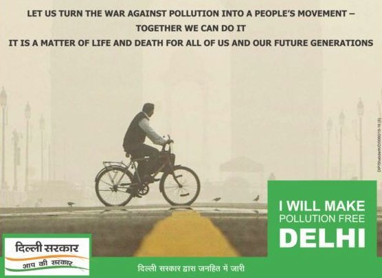odd even delhi govt