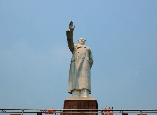 china communism party