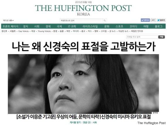 huffpostkorea