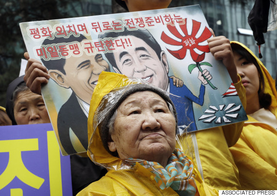 comfort women seoul 2015