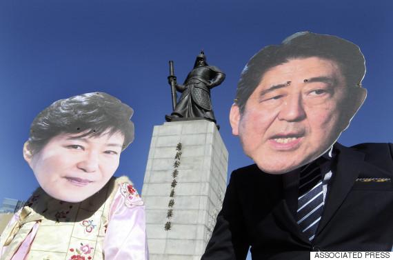 park geun hye shinzo