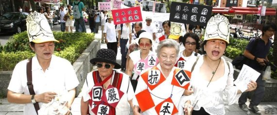 taiwan mujeres confort