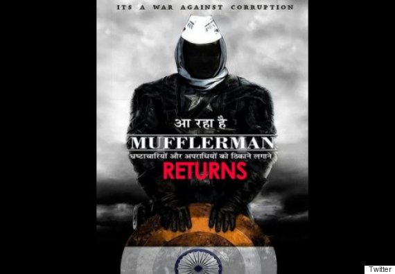 mufflerman returns