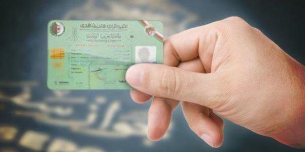 Carte Identite Algerie.Les Titulaires Du Passeport Biometrique Obtiendront