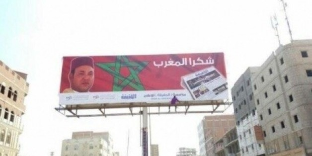 Pour remercier le Maroc et Mohammed VI, le Yémen déploie des banderoles géantes à Aden