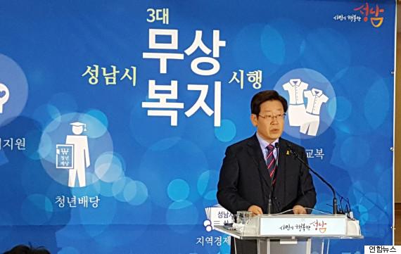 sungnam