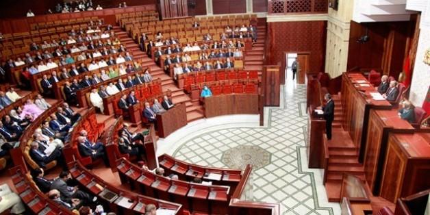La Cour constitutionnelle sera-t-elle installée avant les élections?