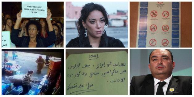 Retour sur ces actes sexistes perpétrés au Maroc ces derniers mois